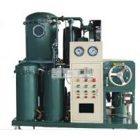 Buy cheap High Vacuum Double Stage Transformer Oil Filtering Machine, Oil filtration unit, Vacuum insulation oil purifier from wholesalers