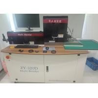 Buy cheap Flying Optics Auto Bender Machine High Power Fast Axial Flow CO2 Laser from wholesalers