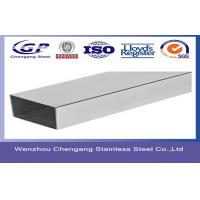 Buy cheap Cold Rolled 301 Stainless Steel Square Pipe 4 / 6 Sch 40 For Industry , Thin Wall 20mm from wholesalers
