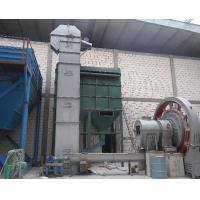 Buy cheap china small cement, powder,lime bucket elevator price from wholesalers