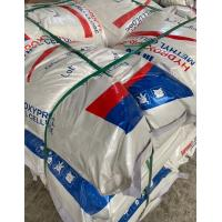 Buy cheap SITO Cement decorative render skim coat HPMC/MHPC from wholesalers