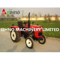 Wholesale XT120 Wheeled Tractor from china suppliers