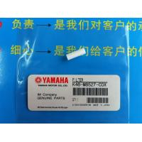 Wholesale K46-M8527-C0X yamaha filter 532236020081 from china suppliers