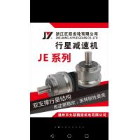 Buy cheap High precision planetary gearbox for automated assembly line, Automation equipment, printing machinery, food machinery from wholesalers