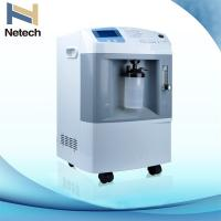 Buy cheap 3L 5L 10L PSA high purity medical gas testing equipment For hospital from wholesalers