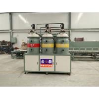Buy cheap Single / Double Color Pu Shoe Making Machine, Polyurethane Pouring Machine from wholesalers