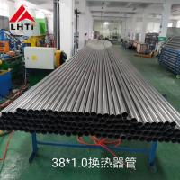 Wholesale Heat exchanger tube OD32mm OD38mm ASTM B338 titanium pipe from china suppliers