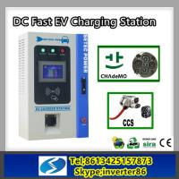 20kw Nissan Leaf EV wall quick-charger car battery charger \ Manufactures