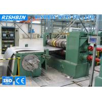 Buy cheap Steel Sheet Coil Steel Slitting Line / Coil Slitting Machine with Hydraulic Decoiler from wholesalers