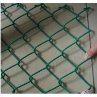 Buy cheap PVC coated chain link fencing for sale from wholesalers