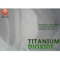 China CAS 13463 67 7 Industrial grade Rutile titanium dioxide pigment used for outdoor coatings on sale