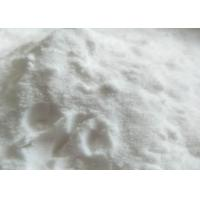 Buy cheap Paints / Coating Hollow Glass Microspheres Powder Industrial Grade CAS 65997-17-3 from wholesalers
