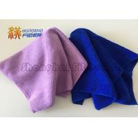 China Microfibre Vehicle Washing Cloth / Kitchen Microfiber Cloth 80% Polyester 20% Polyamide on sale
