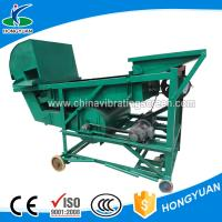 Buy cheap Used grain seed cleaning equipment for sale corn cleaner from wholesalers