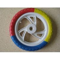 Buy cheap 12 inch EVA wheels for kid bicycle, nontoxic wheel for baby dolly from wholesalers