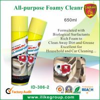 Buy cheap All Purpose Rich Foam Car Cleaning Chemicals Liquid For Bathroom / Furniture from wholesalers