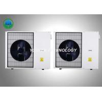 Buy cheap Stable Heat Pump Radiators , 2 HP Heat Pump Heating And Cooling Low Noise from wholesalers