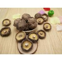 Buy cheap Factory Price Premium NEW CROP China Dried Brown Smooth Shiitake Mushroom Whole (Size 4-6CM) from wholesalers