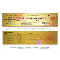 Buy cheap Self Adhesive Anti - Fake Tamper Evident Package Medicine With High Gloss Paper from wholesalers