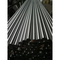17-4 PH 20mm Round Bright Steel Bar Stock Grinded Alloy Tool Steel Manufactures