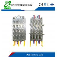 Buy cheap PP / PET / PE Plastic Bottle Mold Reliable With Simulating Stretch Testing from wholesalers