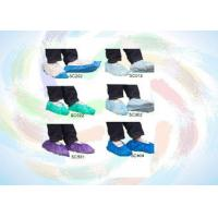 Wholesale Anti-Bacteria Polypropylene PP Non Woven Medical Fabric Multi Color from china suppliers