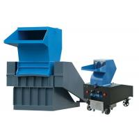 Buy cheap Waste Plastic Shredder Machine Easy Operation Environmental Protection from wholesalers