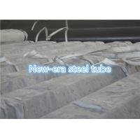 Buy cheap API 5L Carbon Steel Hot Rolled Seamless Steel Pipe For Oil / Gas Industry from wholesalers