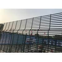 Buy cheap Welded security fence high security fence with razor wire or wall spike from wholesalers