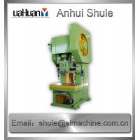 Buy cheap Why punch press in the use of the motor heat from wholesalers