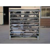 Buy cheap Wet Curtain Cooling System Cooling Pad from wholesalers