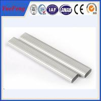 Buy cheap Hot Sale Customized Oval Tube Silver anodizing Aluminium Profiles from wholesalers
