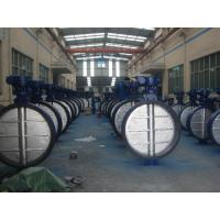 Buy cheap stainless steel butterfly valves from wholesalers