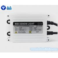 Buy cheap Fast/Quick High-Power 55W Slim White HID ballast--BAOBAO Factory from wholesalers