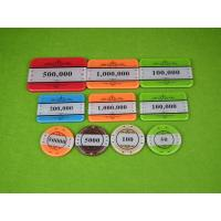 Buy cheap Customized Acrylic RFID Poker Casino Chips Denominations 1000 Square Sticker from wholesalers