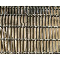 Buy cheap Pig-bed Mesh from wholesalers