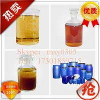 China Golden Quality Safe Castor oil  CAS:8001-79-4  Hot List  Raw Materials Of China ! on sale