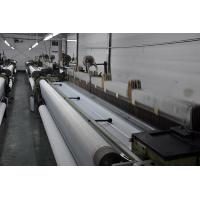 Buy cheap High Throughput Polyester Screen Mesh Width 136CM For Flour Milling Industry from wholesalers