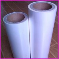 Buy cheap BOPP glossy and matte thermal lamination film from wholesalers