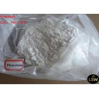 Buy cheap Long Acting Local Anesthetic Agents Piracetam For Memory Enhancing CAS 7491-74-9 from wholesalers