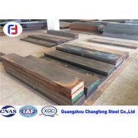 Hot Rolled D3 Tool Steel , 1.2080 Tool Steel Wonderful Mechanical Properties