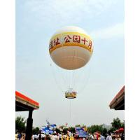 Buy cheap Manned Helium Tethered Inflatable Advertising Balloons / Large helium balloons for advertising from wholesalers