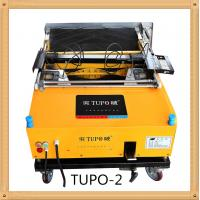 Buy cheap external wall plastering machine from wholesalers