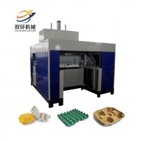 Buy cheap strawberry molding machine / pulp moulding fruit tray machine / seedling tray machine from wholesalers