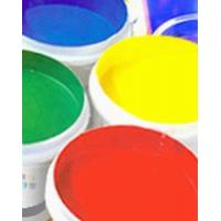 Buy cheap silk screen printing ink from wholesalers