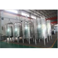 Stainless Steel Stirrer Tanks for Drink Production Line / Tea Making Manufactures