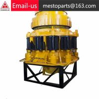 Buy cheap standard short head cone crusher parts 2 from wholesalers