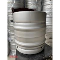China Hot selling 304 Stainless steel DIN 20L/30L/50L beer barrel on sale