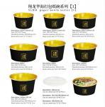 Buy cheap disposable take away kraft paper salad bowl with PET lid,kraft salad bowl from wholesalers