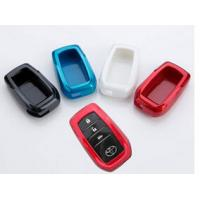 Buy cheap universal car key cover case car keychain in metal or leather pouch all popular model car from wholesalers